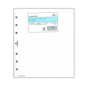アシュフォード システム手帳 リフィル シールストックリーフ HB×WA56644-100