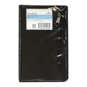 アシュフォード システム手帳 リフィル 差し込みポーチ A6 1705-100 手帳リフィル  レフィル ダイアリーカバー 手帳カバー ASHFORD