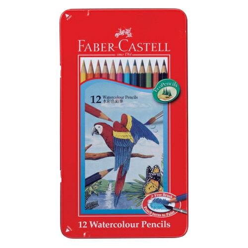 ファーバーカステル 水彩色鉛筆12色セット TFC-WCP/12C
