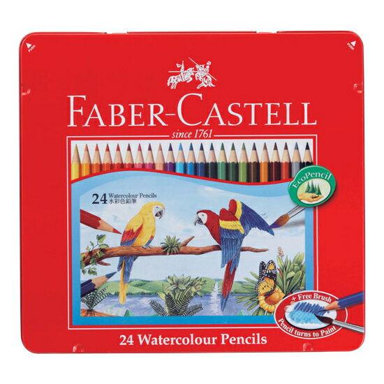 ファーバーカステル 水彩色鉛筆24色セット TFC-WCP/24C