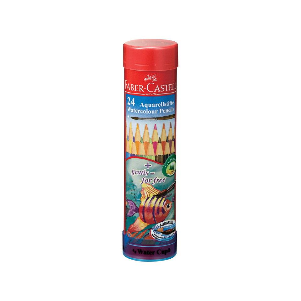 ファーバーカステル 水彩色鉛筆丸缶24色セット TFC-115924