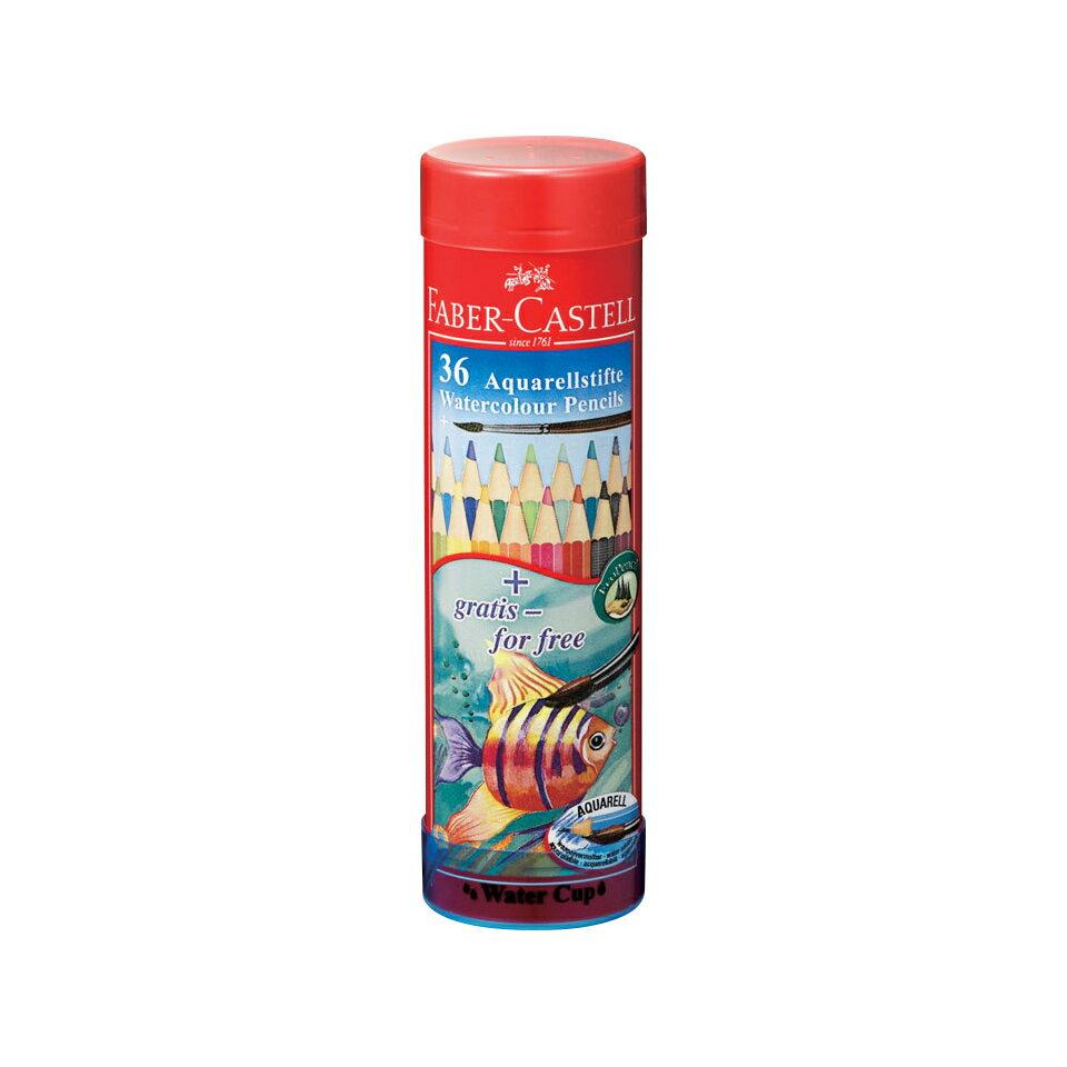 ファーバーカステル 水彩色鉛筆丸缶36色セット TFC-WCP/36C