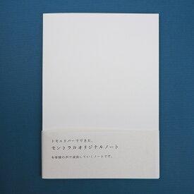 「トモエリバー」 セントラルオリジナル ノート A5大丸藤井セントラル 限定品 プレゼント ギフト