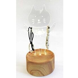 東洋ケース acrysta -las-cat1 ART-LAS-05 LEDライト アクセサリースタンド