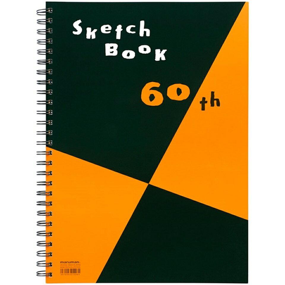 マルマン 図案 60th限定品 スケッチブック B4 ZS120SA
