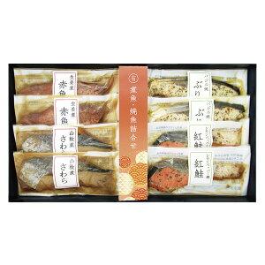 【送料込み】味の有明漬本舗:煮魚・焼魚詰合せ
