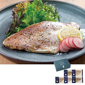 【産地直送】【送料込み】糸島/やますえ:糸島鯛・鯛起万世