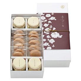 【送料込み】京都祇園あのん:あんぽーね粒粒10個