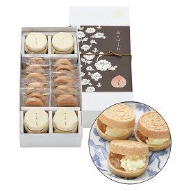 【送料込み】京都祇園あのん:あんぽーね粒桃10個