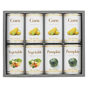 ホテルニューオータニ:スープ缶詰セット