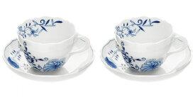 【送料込み】マイセン:ペア ティ−カップ&ソーサー「ブルーオニオン スタイル」