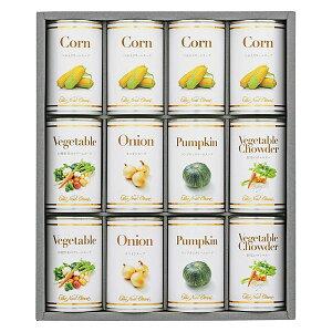 【送料込み】ホテルニューオータニ:スープ缶詰セット