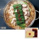【クール便】【送料込み】【産地直送】博多/やまや:もつ鍋あごだし醤油味