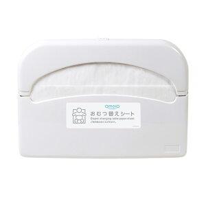 オムツっ子 取替用シートペーパー TS-SP-10 omoio 流せるシートペーパー (70枚X10袋)