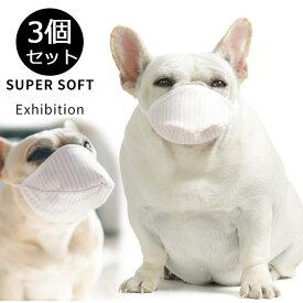 【予約販売 7-10日出荷予定】【3個セット】ワンちゃんマスク ペット用マスク 送料無料 コロナ 犬用口輪 ペットを守る 無駄吠え防止 全3サイズ (S)(M)(L) 犬マスク gkz-al01
