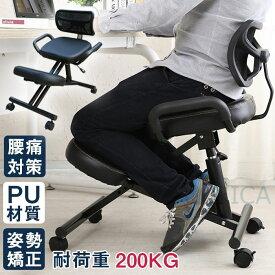 【即納】バランスチェア 大人用 腰痛対策 背もたれ キャスター付き オフィスチェア 椅子 姿勢 腰 背中が伸びる 姿勢が良くなる 姿勢矯正 バランススツール パソコンチェア オフィスチェアLTY3-AL143BIU