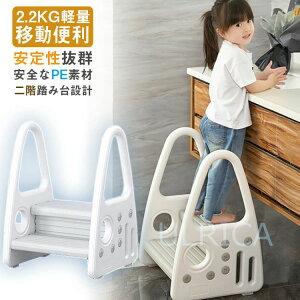 【 即納】踏台 踏み台 子供用 ステップ 昇降 手すり付きキッズステップ おしゃれ 子ども トイレ トイレの踏み台 洗面所 白 安全ガード付き 子供部屋 プレゼントLTY3-AL175BIU