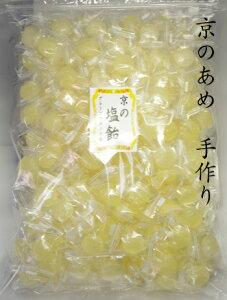 塩飴 グレープフルーツ味☆業務用1Kgパック 【送料込】