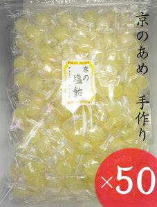 節電対策、熱中対策に☆塩飴 グレープフルーツ味☆業務用1Kgパック 【業務用】50袋【まとめ買い】