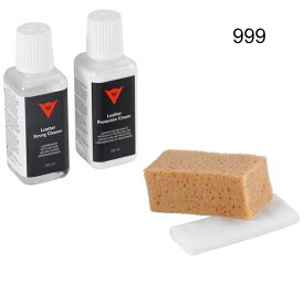 DAINESE(ダイネーゼ)PROTECTION&CLEANING KIT 12 pcs