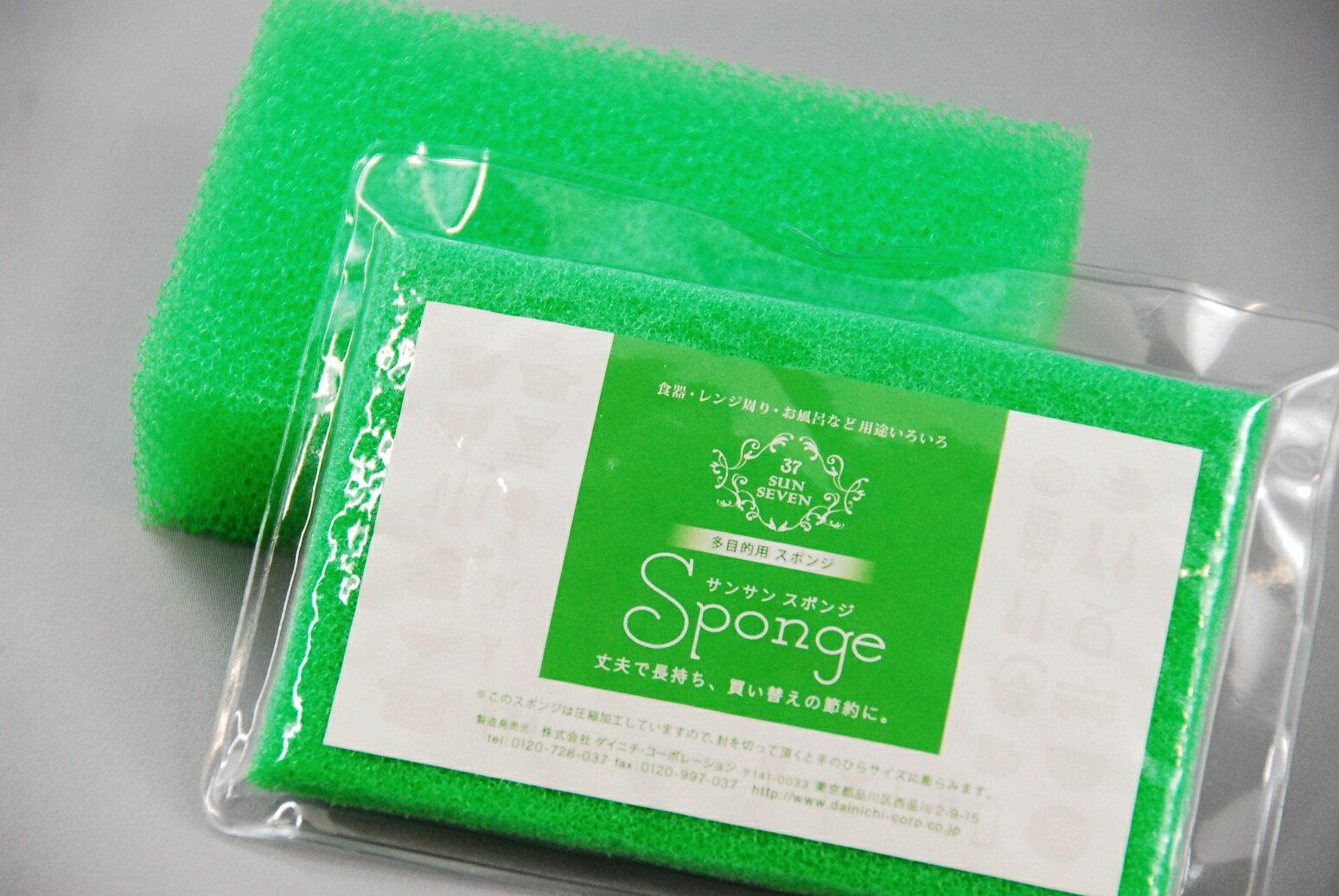 〇日本製【送料無料】緑のキッチン用サンサンスポンジ30個セット6/12スポンジデイリーランキング2位獲得!へたらない即乾カレー染まらず。みんなでシェアー!