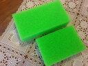 お風呂用緑のサンサンスポンジ(Lサイズ)4個セット送料込み驚異の長持ち力!TVで話題の「へたらない」スポンジ!大きいので洗える範囲が広がり作業性ナイス!膨らんだ状態のスポンジを透明の袋に入れています。