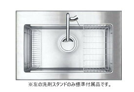 シゲル工業製 PSSA-JSN-K 2F FS(外寸 900×580)(オーバーシンク)(静音タイプ)【ステンレスシンク】