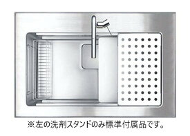 シゲル工業製 PSSA-JSM-K 3F FS(外寸:900×580)(専用排水セット含む)(静音タイプ)(オーバーシンク)【ステンレスシンク】