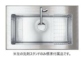 シゲル工業製 PSSA-JSL-K 2F FS(外寸 966×580)(オーバーシンク)(静音タイプ)【ステンレスシンク】