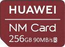 送料無料 送料込 Huawei ファーウェイ 純正 NM Card 256GB 【並行輸入品】Huawei Mate 20, Mate 20 Pro, Mate...