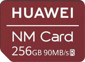 送料無料 送料込 Huawei ファーウェイ 純正 NM Card 256GB 【並行輸入品】Huawei Mate 20, Mate 20 Pro, Mate 20 RS, Mate 20 X p30 対応
