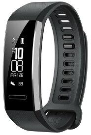 送料無料 スマートウォッチ Huawei Band 2 Pro / GPS 日本語表示 ブラック 防水機能50m Black [並行輸入品] 腕時計