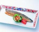 解凍不要!!冷凍大冷骨なし魚◇楽らく骨なしさんま(結着タイプ)80g(5切)