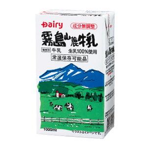 【送料無料】霧島山麓牛乳 1000ml×6本入 2ケース南日本酪農協同 デーリィ 【まとめ買い】 ※北海道・沖縄は、送料として別途500円申し受けます