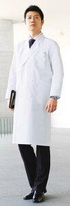 白衣 自重堂 ホワイセル ドクターコート WH10217 制菌加工 男性用 メンズダブルコート 診察衣