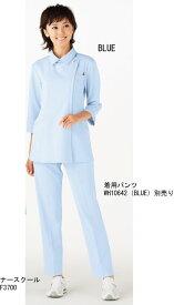 白衣 自重堂 ホワイセル WH10621 ナース用チュニック 制菌加工 女性 看護師白衣