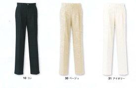 パンツ チノクロス 綿100% 100cm〜120cm 男性用 ジーベック XEBEC レストラン・飲食店・サービス