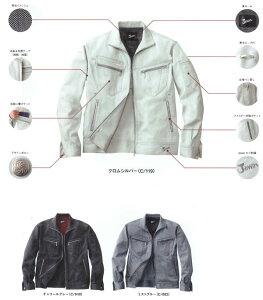 長袖ジャンパー Jawin ジャウィン 51800 4L 5L ポリエステル65%綿35% 自重堂 Jicyodo 作業服・作業着