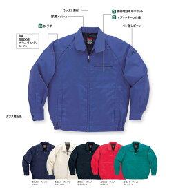 カラーブルゾン 4L 5L 66002 DAIRIKI【スタッフジャンパー/イベントジャンパー/イベントブルゾン】(66002oka-bb)