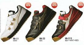 安全靴 ディアドラ ロビン diadora 安全靴スニーカー