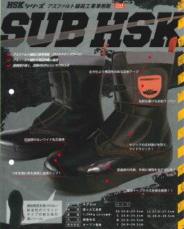 供铺设使用的安全靴副HSK nosakkusu nosacks