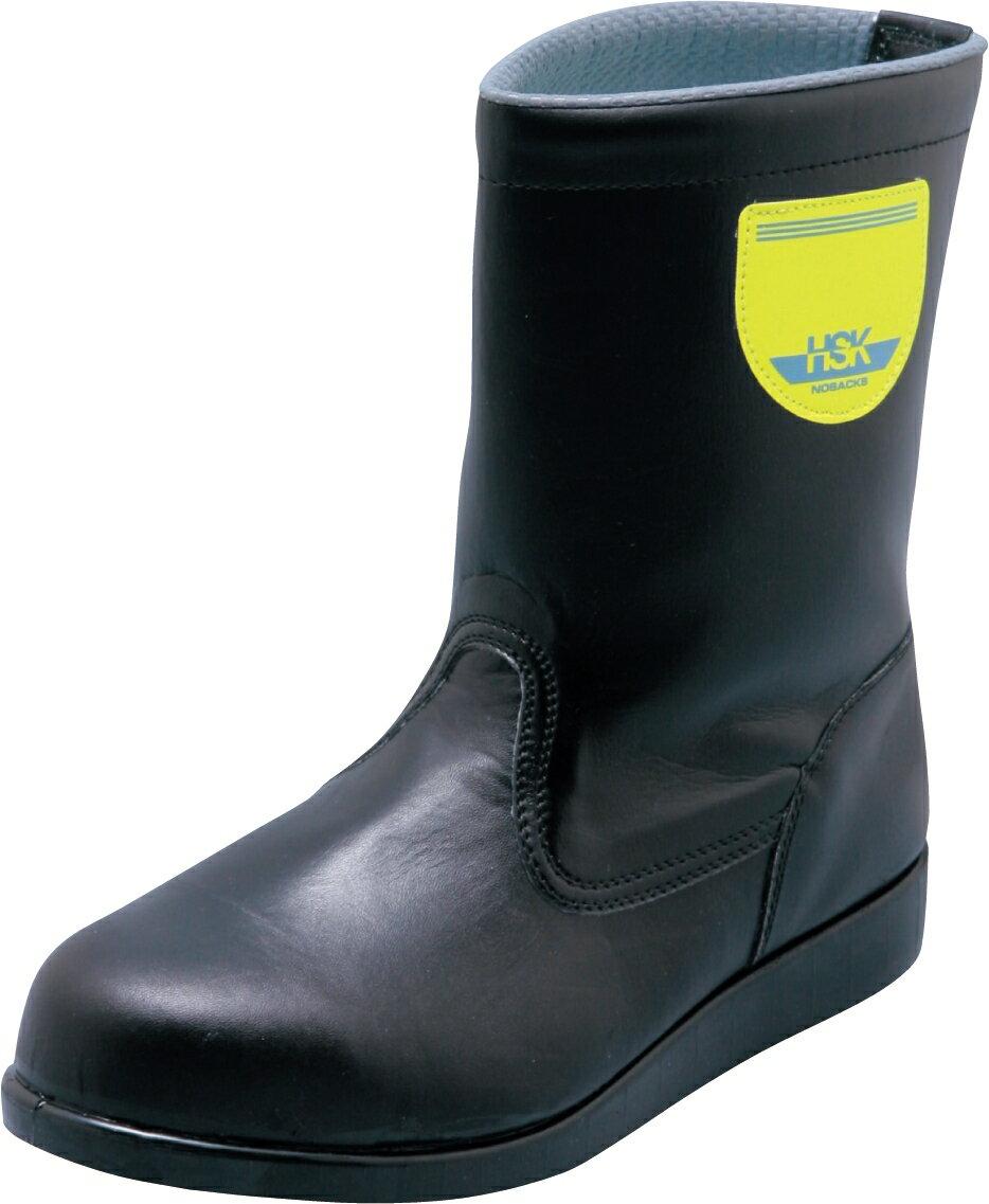 安全靴 舗装用 半長靴 HSK208 ノサックス nosacks