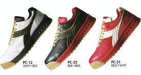 安全靴 ディアドラ ピーコック diadora 安全靴スニーカー