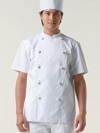 コックコート 半袖 白衣 AS-7301 ポリエステル65%綿35% チトセ