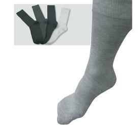 靴下 先丸 銀イオン繊維使用 3足組 584 (黒・紺・チャコールグレー等) 消臭抗菌