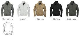 長袖ジャケット バートル 3L 1201 作業服・作業着(1201btl-b)
