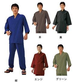 【作務衣 甚平】寂光 甚平 上衣 国内縫製 国産 カラー5色 S・M・L・LL(k805koe)