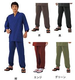 【作務衣 甚平下衣】寂光 甚平 下衣 国内縫製 国産 カラー5色 3L(k6050koe-b)