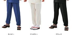 【作務衣 下衣】清涼甚平 下衣 国内縫製 国産 抗菌防臭加工 カラー3色 SS・S・M・L・LL(ks4010koe)