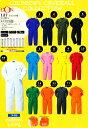 つなぎ服 ツナギ服 キッズ 子供サイズ 綿100% 127 ヤマタカ YAMATAKA 選べる8色